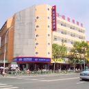 漢庭酒店(淮安淮海南路店)