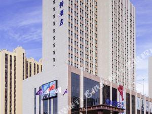 大慶昊方諾富特酒店