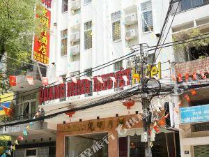 胡志明市光明月酒店
