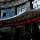 格林東方酒店(泗陽北京東路店)(原縣政府店)