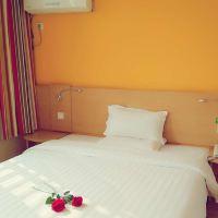 7天連鎖酒店(杭州人民廣場地鐵站店)酒店預訂
