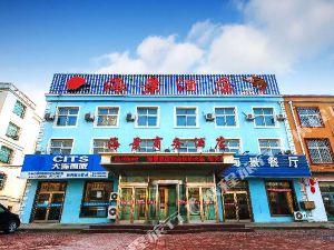 瓦房店長興島海景酒店