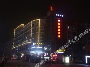 赤水金溢家商務酒店