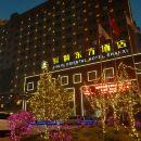太原錦麟東方酒店