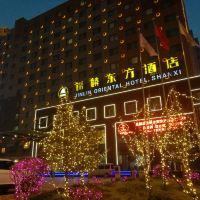 太原錦麟東方酒店酒店預訂