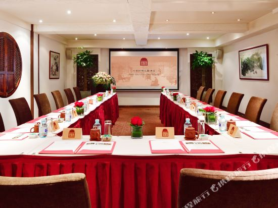 Red Wall Garden Hotel   50% Off Booking   Ctrip