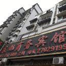 簡陽東旭商務賓館
