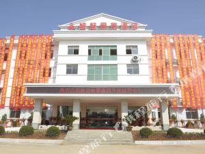 銅鼓景泰酒店