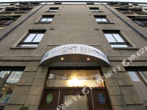 愛丁堡騎士別墅酒店(The Knight Residence by Mansley Serviced Apartments Edinburgh)
