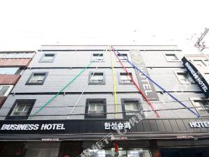 釜山車站商業酒店(Business Hotel Busan Station)
