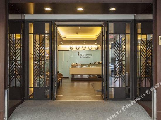 台北樂客商旅(Look Hotel)外觀