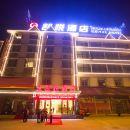勐臘凱悅酒店
