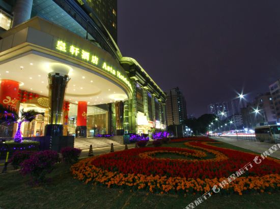 深圳皇軒酒店(Asta Hotels & Resorts Shenzhen)外觀