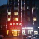石家莊燁京酒店
