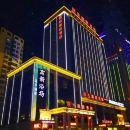 榆林民生高新國際酒店(原高新國際酒店)