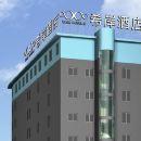 內江希岸酒店