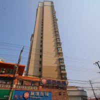 99旅館連鎖(上海西藏南路地鐵站店)酒店預訂