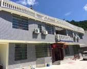 衡陽南嶽南山園酒店