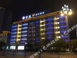 安逸158連鎖酒店(四川巴中店)