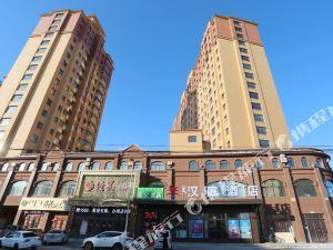 (新品)漢庭酒店(海拉爾六二六路店)