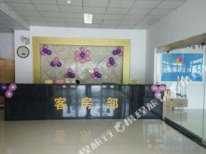太湖光華賓館