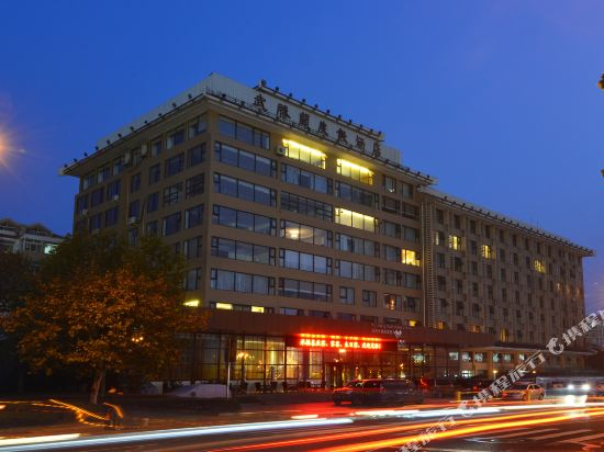 Wushengguan Holiday Hotel