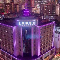 麗楓酒店(東莞南城店)酒店預訂