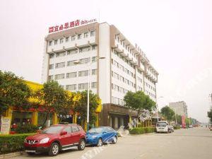 宜必思酒店(綿陽江油店)