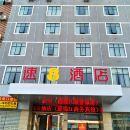 速8酒店(高安汽運城店)