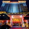 維也納國際酒店(西安大雁塔店)