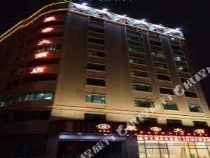 河源海景大酒店(原康帝大酒店)