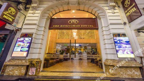 하노이 HM 부티크 호텔