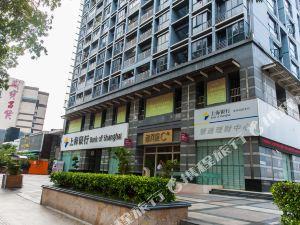 御河堤酒店公寓(深圳京基100店)(Yuhedi Apartment Hotel (Shenzhen KK100))