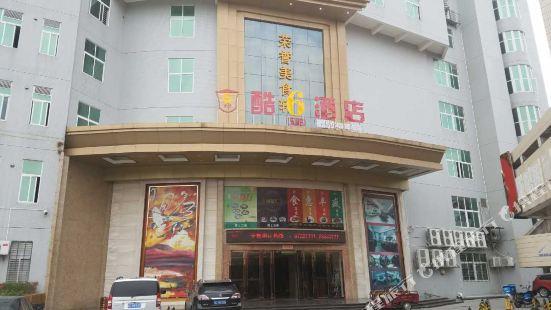 Ku 6 Hotel (Quanzhou Donghu)