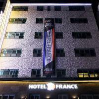 法蘭西酒店酒店預訂