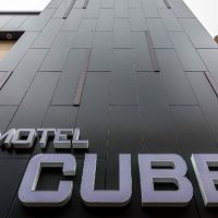 釜山魔方酒店酒店預訂