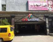 釜山Laseine汽車旅館