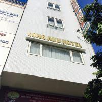 龍映酒店酒店預訂