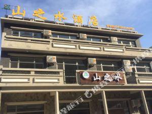 野三坡山之水酒店