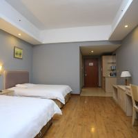 如家派柏·雲酒店(廣州天河體育中心林和西地鐵站店)酒店預訂