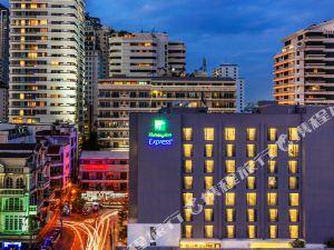 曼谷素坤逸路11號智選假日酒店(Holiday Inn Express Bangkok Sukhumvit 11)