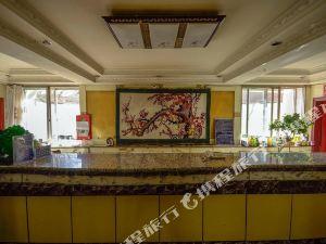 海東平安賓館