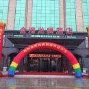 臨潁金海龍騰酒店