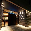 東京中心酒店(Center Hotel Tokyo)