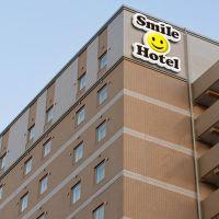 名古屋榮微笑酒店酒店預訂