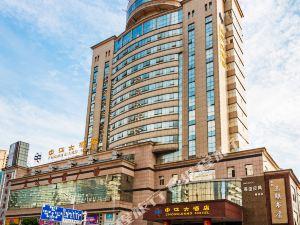 銅陵中江大酒店(原育和大酒店)