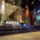 阿姆納公寓和套房(Amena Residences and Suites)