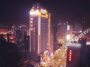 安康麗豪國際酒店