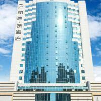 柏高·頌酒店(深圳東門步行街地鐵站店)酒店預訂