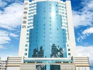 柏高·頌酒店(深圳東門步行街地鐵站店)